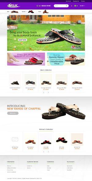 MSK Foot Wear