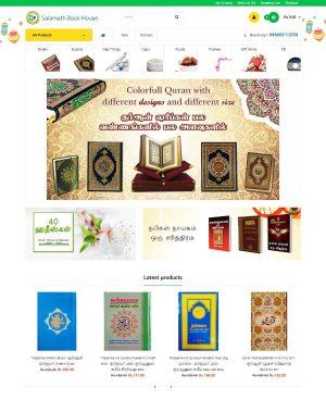 Salamath Books