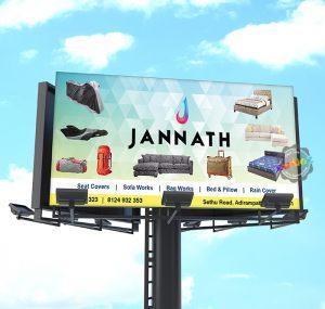 jannath-1