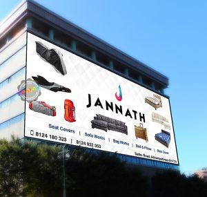 jannath-2