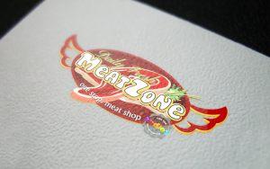 meatzone3
