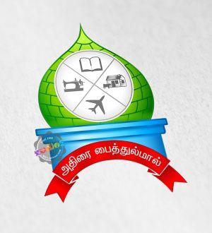 adiraibaithulmal-1