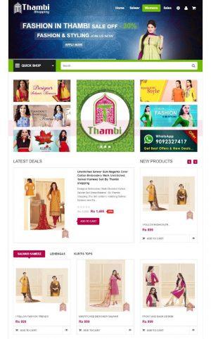 Thambi Shopping